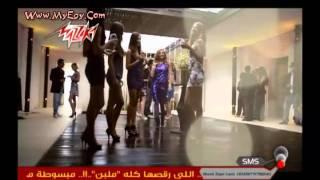 تحميل اغاني بشري هو مين الحان عمرو مصطفي MP3