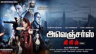 Avengers Grimm Full Movie in Tamil | 1080p HD | Tamil Dubbed Hollywood Movies | WAMIndia Tamil