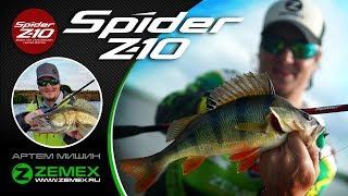 Спиннинг ZEMEX SPIDER Z-10 762UL 1-8 g от компании Спорттовары Рыболов - видео