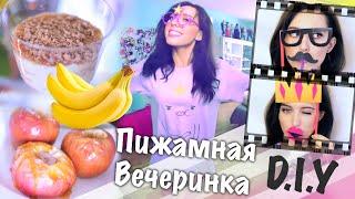 D.I.Y Вечеринка за 15 минут!!! / Рецепт Бананового Пудинга ♥