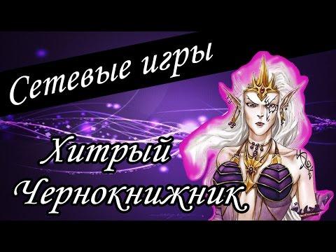 Герои меча и магии 3 скачать без смс