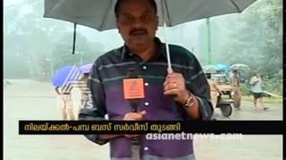 Nilakkal Pamba KSRTC bus service started | Sabarimala 2018