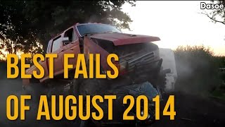 Fail Compilation: Best Fails of August 2014