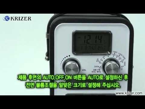 크라이저 라디오 MC-100 [라디오 알람 기능] 안내