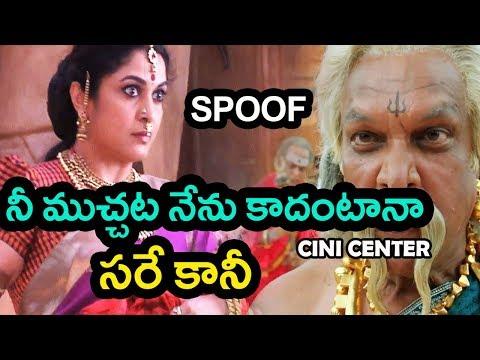 Bahoobali spoof with Bramhanandam voice