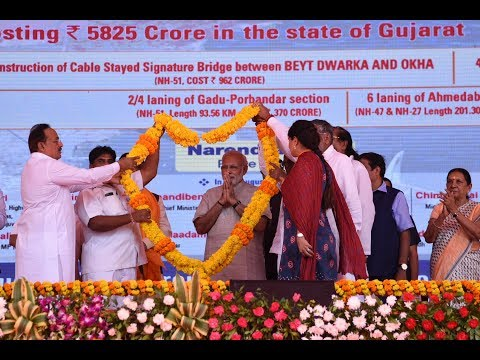 PM Modi laid Foundation Stone of Bridge between Okha and Bet Dwarka