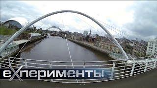 Мосты. Разводные мосты. Фильм 2