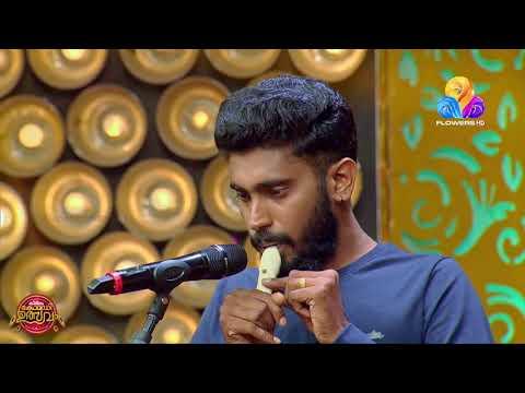 ഇതാ വീണ്ടും ഒരു ബീറ്റ് ബോക്സർ   Comedy Utsavam   Viral Cuts