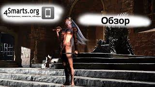 Железный трон игра / Iron Throne Обзор Android iOS
