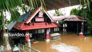 Chamravattom Bridge and the flooded Sastha temple