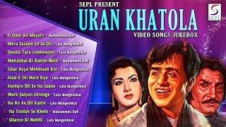 Uran Khatola   Dilip Kumar & Nimmi   All Superhit Songs Jukebox