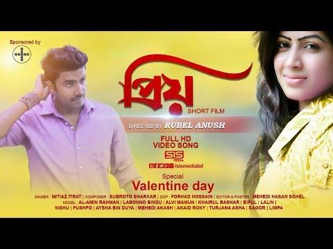 Ken Ba Tare  | PRIYO ( প্রিয়) | Rubel Anush | Imtiaz Itrat  | Bangla Short Film Song |  SIS Media