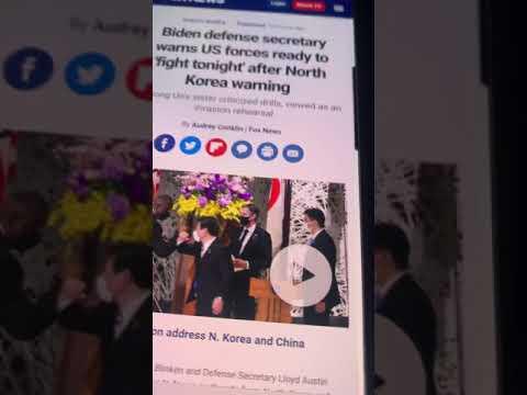 Sidewalk News: More rumors of war
