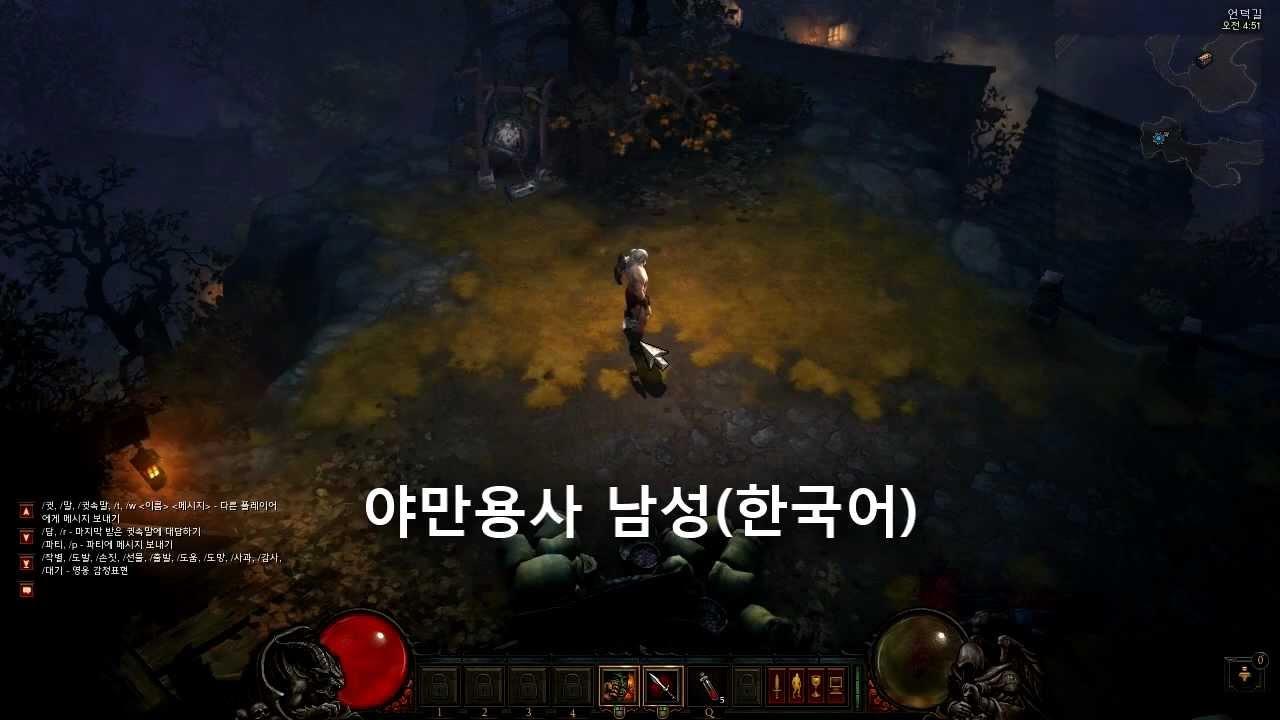 So How Does Diablo III Sound In Korean?
