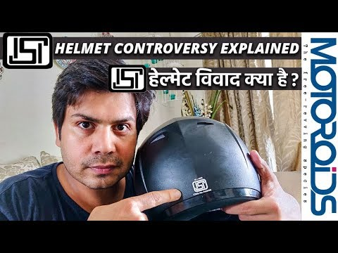 What is the ISI Helmet Controversy - Explained in Hindi