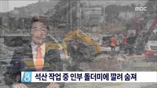 2016년 04월 09일 방송 전체 영상
