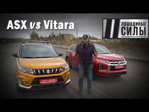 Тест-драйв Suzuki Vitara