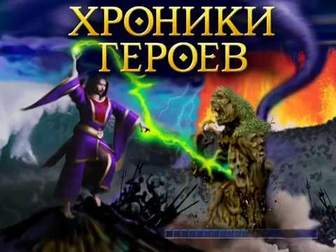 Герои меча и магии 3 интересные карты скачать