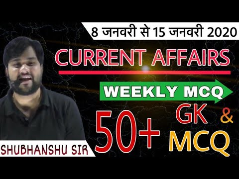 January 2021 Second Week Current Affairs in Hindi by Shubhanshu Sir | Important Current Affairs 2021