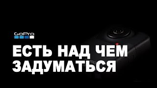 Обзор 360 камеры - GoPro Fusion
