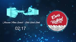 تحميل اغاني Hassan Abou Seoud - Shik Shak Shok // حسن ابو السعود - شيك, شاك, شوك MP3
