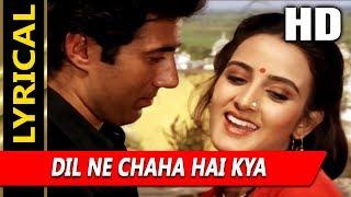 Dil Ne Chaha Hai Kya With Lyrics | Kavita   - YouTube