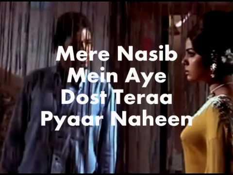 Do Raaste - Mere Naseeb Mein Aye Dost - Kishore Kumar - Shemaroo