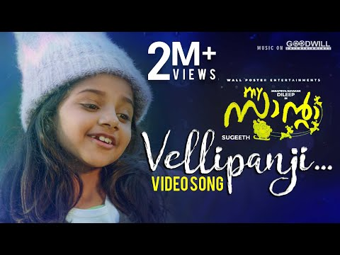 Velli Panji Song -  My Santa - Vidyasagar, Dileep