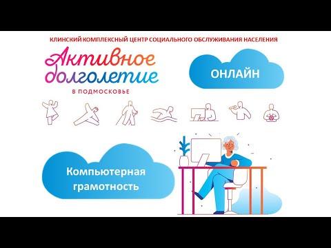 """Изучаем сайт """"Пенсионный фонд Российской Федерации"""""""