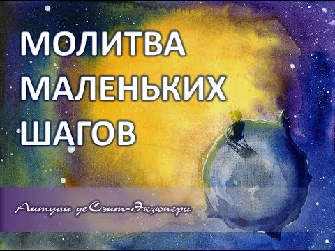 Очистка ауры молитвами православные