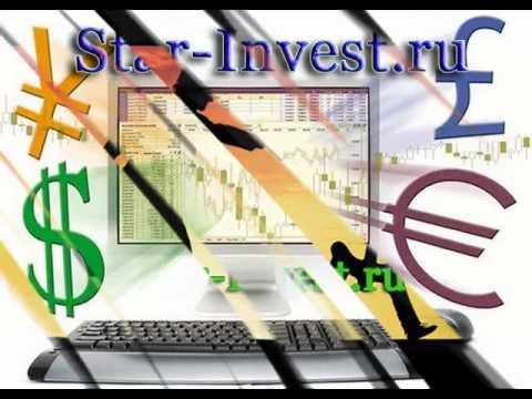 Бухгалтерский Учет Долгосрочных Инвестиций
