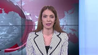 Централна емисия новини на Канал 3 на 20.01.2019 в 19:00