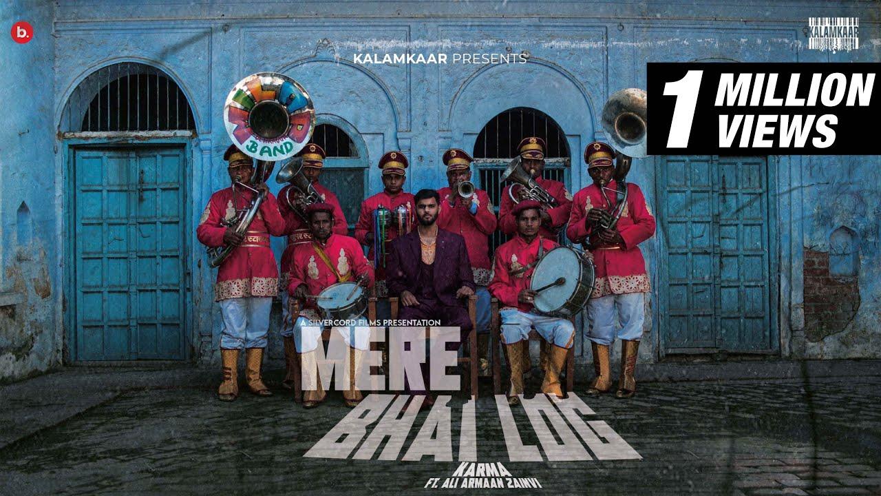 Mere Bhai Log Lyrics – Karma| Karma Lyrics