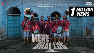Mere Bhai Log Lyrics | Kalamkaar | Karma