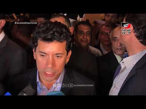 أول تعليق من وزير الرياضة على إنجاز بعثة أولمبياد الأرجنتين عقب عودتها لمصر
