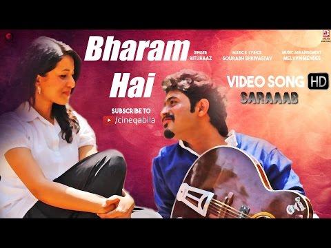 Bharam Hai