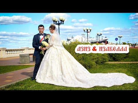 Езидская DAVATA Азиз&Изабелла vip клип Нижний Новгород 2020