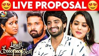 அம்மா கிட்ட சொல்லிட்டு Love பண்ணுவேன்   Bharathi Kannamma Akilan Anjali Roshini Haripriyan Vijay Tv