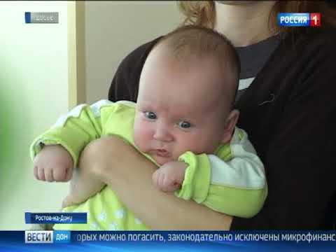 В Ростовской области сертификаты на маткапитал получили 208 тысяч семей