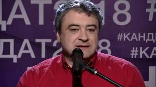 Презентация кандидатов в Президенты России от непарламентских партий. Третья сила