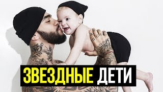 САМЫЕ ОБСУЖДАЕМЫЕ ДЕТИ РОССИЙСКИХ ЗВЕЗД
