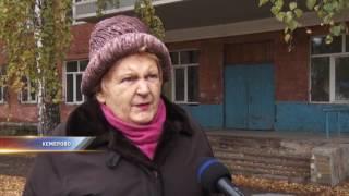 Шесть лет в центре Кемерова пустует здание школы