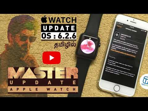 Apple Watch OS Master Update Apple Watch Software Update |Apple Watch features
