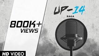 UP 14 | RAGA | 2019