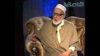 بين يدي العلماء : مع فضيلة الشيخ عبداللطيف الشويرف (11)