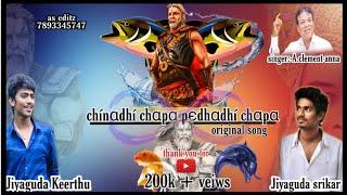 Chapa chapa song download free | toMP3 pro