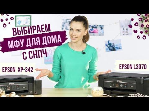 Xp-342 все видео по тэгу на igrovoetv online
