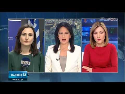 Σε απομόνωση η Κίνα-ΠΟΥ: Παγκόσμια απειλή ο κοροναϊός | 31/01/2020 | ΕΡΤ