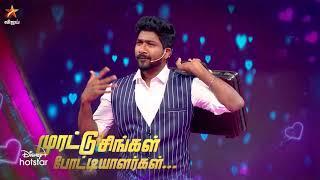 Murattu Singles Manmadhan Trailer