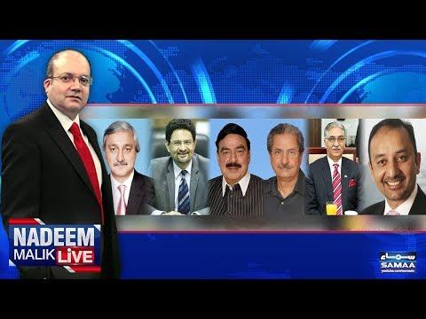 Aik Baar Phir August Mein March | Nadeem Malik Live (Special) | SAMAA TV | 10 Aug 2017